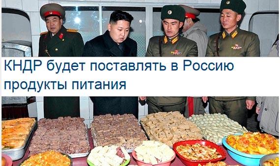 Азаров и Марков требуют посадить Януковича - Цензор.НЕТ 4688