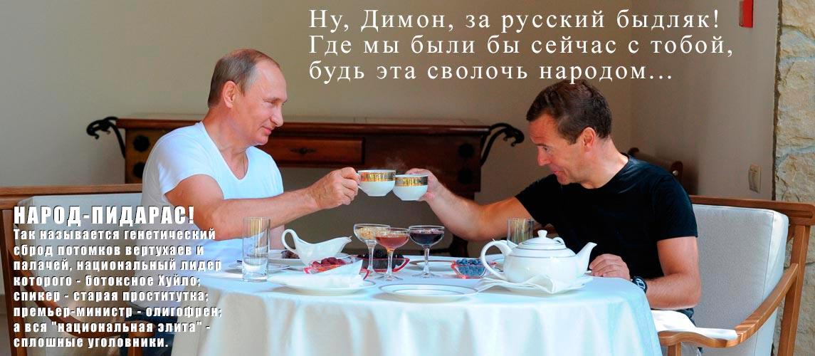Ляшко заявил о выходе Радикальной партии из коалиции - Цензор.НЕТ 4931