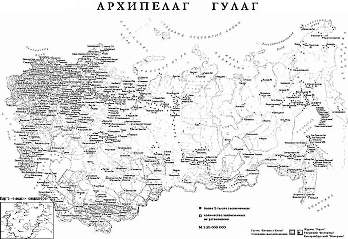 Россия введет продовольственное эмбарго против Украины с 1 января, - Минэкономразвития РФ - Цензор.НЕТ 2738