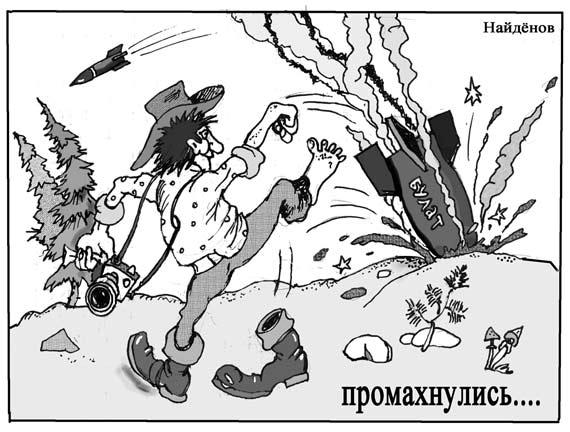Free Speech. Свобода Слова. Сергей Мельникофф