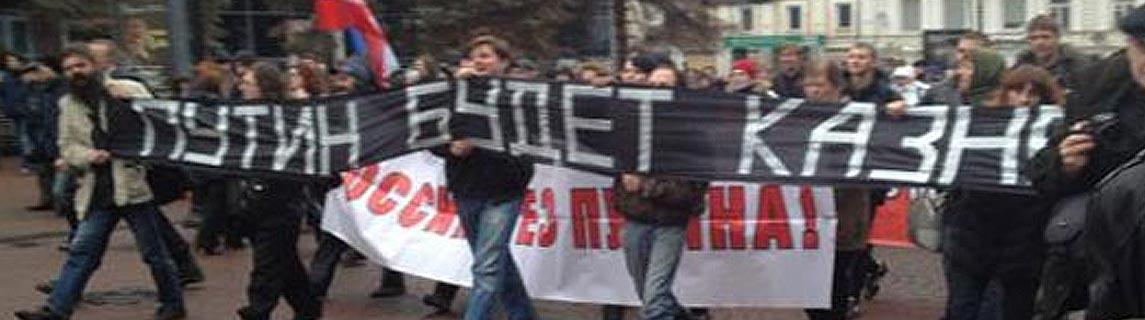 США продолжат глобальную поддержку Украины и изоляцию России, - Обама - Цензор.НЕТ 9391