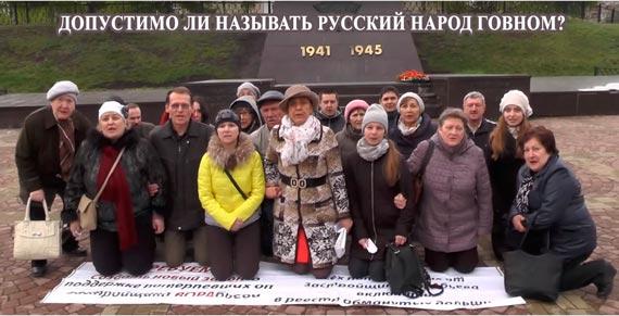 Русский народ - говно!