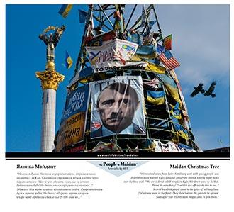 Free Speech. Свобода Слова. Сайт Сергея Мельникофф. Люди Майдана - всемирная фотовыставка. The People of Maidan. A world-Wide Photo Exhibition.