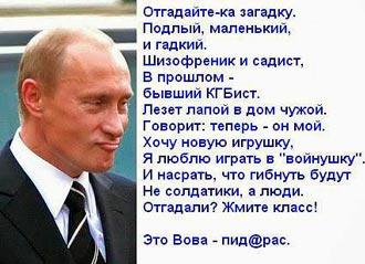 """Террористы собираются печатать """"независимый новороссийский рубль"""": """"Привяжем его к энергии: один киловатт - одна буханка хлеба"""" - Цензор.НЕТ 393"""