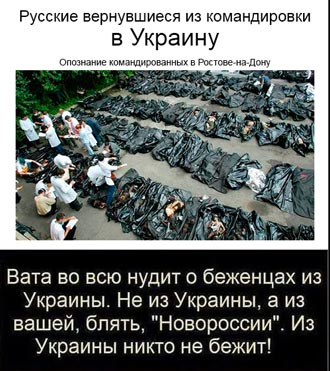 """""""Боинг"""" MH17 был сбит """"Буком"""" 53-й зенитно-ракетной бригады ПВО России, - расследование - Цензор.НЕТ 4476"""