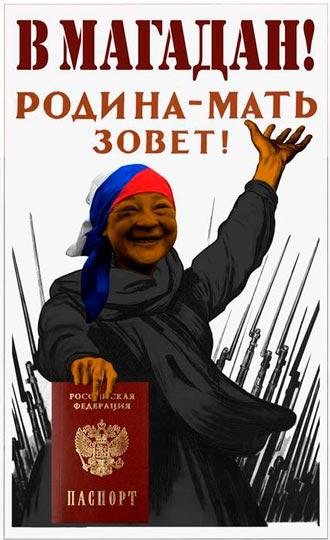 Призывники сотнями отказываются ехать воевать в Украину, - Союз солдатских матерей России - Цензор.НЕТ 6970