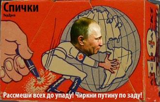 Весь мир понял, что движет Россией. Теперь она полностью изолирована, - Порошенко - Цензор.НЕТ 8215