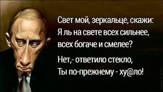 Лукашенко: Россия - наши братья, наши друзья, но вы видите, как они порой себя ведут - Цензор.НЕТ 8720