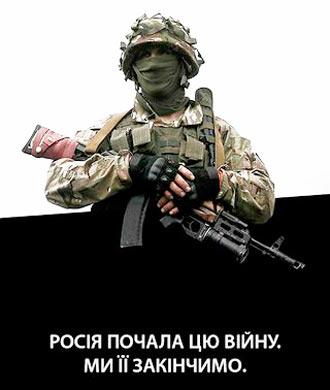 Выставка российского оружия с Донбасса открылась в Киеве - Цензор.НЕТ 6903