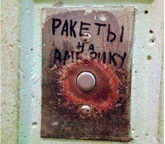 Российский посол пригрозил Дании ядерной атакой - Цензор.НЕТ 5267