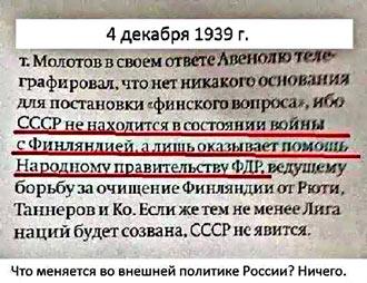 """Саакашвили: """"Украина терпит поражение изнутри. В первую очередь, из-за того, что в оборонной промышленности продолжают сидеть люди, которые годами грабили страну"""" - Цензор.НЕТ 2562"""