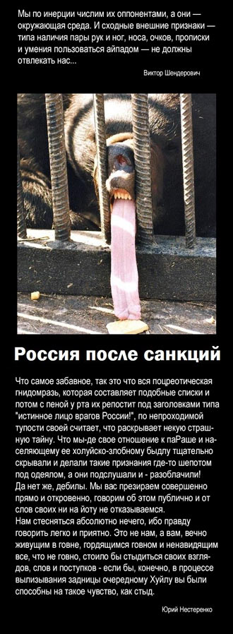Порошенко: Выборы на Донбассе пройдут исключительно по украинским законам - Цензор.НЕТ 321