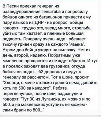 Порошенко о переговорах с Путиным: У нас нет недостатка в общении - Цензор.НЕТ 5516