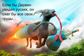 """Папа Римский помолился за мир """"в любимой Украине"""" - Цензор.НЕТ 6404"""