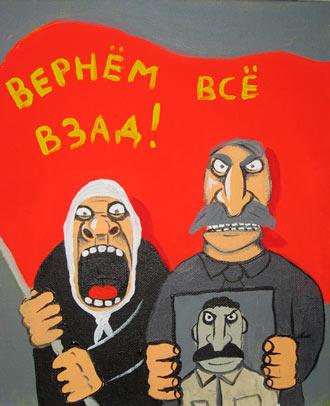 Порошенко о переговорах с Путиным: У нас нет недостатка в общении - Цензор.НЕТ 9716