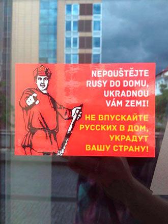 """""""Это сбережения моего сына"""", - правоохранители проводят обыск в кабинете руководства ГАИ Киева - Цензор.НЕТ 32"""