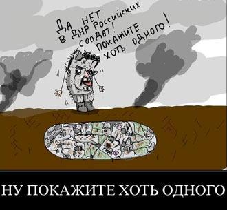 63 следователя по особо важным делам будут получать по 30 тыс. грн зарплаты, - Яценюк - Цензор.НЕТ 7834