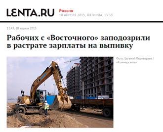 Киевского псевдоволонтера Безрукова, который присвоил переданные воинам 100 тыс. грн, отправили за решетку на 1,5 года - Цензор.НЕТ 5642