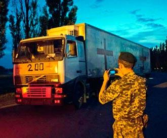 ВСУ применили артиллерию в ответ на попытки захвата боевиками украинских территорий, - пресс-центр АТО - Цензор.НЕТ 7439