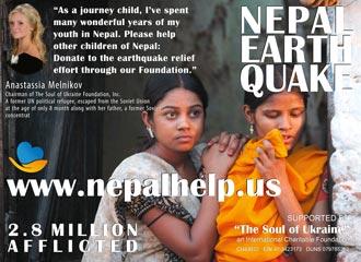 Free Speech. Свобода Слова. Сайт Сергея Мельникофф. www.nepalhelp.us
