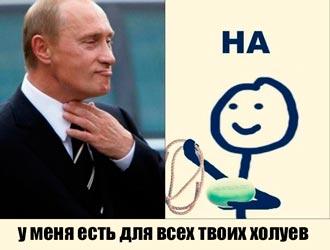 """Кабмин утвердил кандидатом на главу """"Укрнафты"""" британского менеджера Роллинза, - """"Интерфакс-Украина"""" - Цензор.НЕТ 4217"""