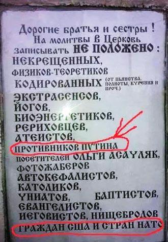 В России автора стихов в поддержку Украины приговорили к исправительным работам - Цензор.НЕТ 3442