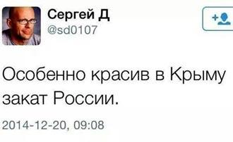 Азаров и Марков требуют посадить Януковича - Цензор.НЕТ 348