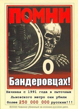 Азаров и Марков требуют посадить Януковича - Цензор.НЕТ 6722