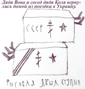 Азаров и Марков требуют посадить Януковича - Цензор.НЕТ 595