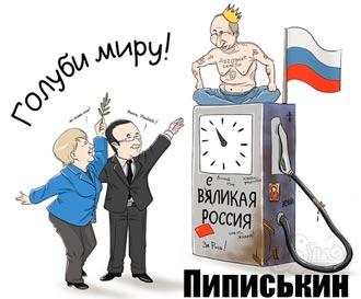 Азаров и Марков требуют посадить Януковича - Цензор.НЕТ 5794