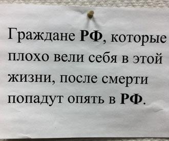 Террористы обстреляли жилые кварталы в Водяном, в Широкино били из 152-мм артиллерии, - пресс-центр АТО - Цензор.НЕТ 2186