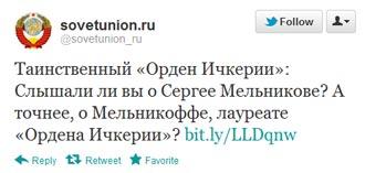 Сайт Сергея Мельникофф.
