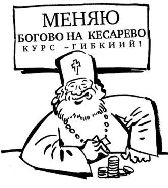 Free Speech. Интернет-проект Сергея Мельникофф Свобода Слова.