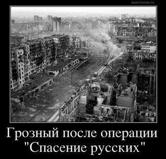 На захваченном террористами луганском патронном заводе начался пожар - Цензор.НЕТ 680