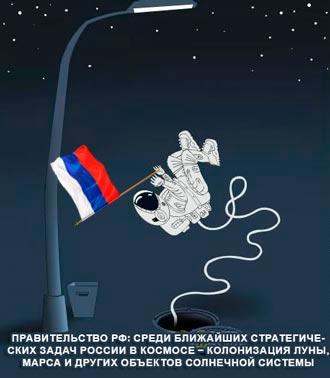 """""""Регионала"""" Ефремова журналисты публично обвинили во лжи: """"Вы врете, как Киселев"""" - Цензор.НЕТ 7676"""