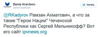 """Коломойский создает батальон добровольцев спецназ """"Днепр"""" для защиты Украины - Цензор.НЕТ 1362"""