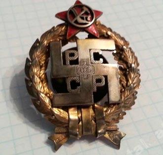 Пограничники задержали российского неонациста с антиукраинскими агитками - Цензор.НЕТ 6225