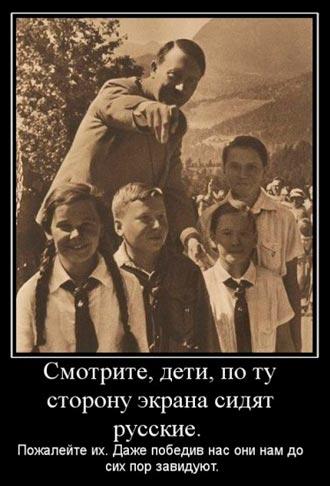 На Донбассе Россия совершает свое самоубийство, – грузинский реформатор Бендукидзе - Цензор.НЕТ 5216