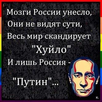 На причастность к сепаратизму проверяется не только КПУ, но и другие партии, - Генпрокуратура - Цензор.НЕТ 3640