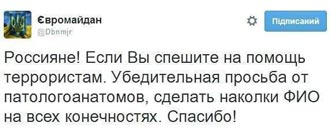 СБУ задержала на киевском вокзале террориста, который хотел взорвать водохранилище и электросеть - Цензор.НЕТ 4866
