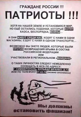 Украинские воины освободили Николаевку. 50 боевиков сдались, - Аваков - Цензор.НЕТ 827