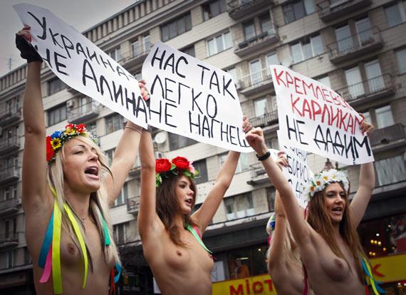 украинские проститутки i