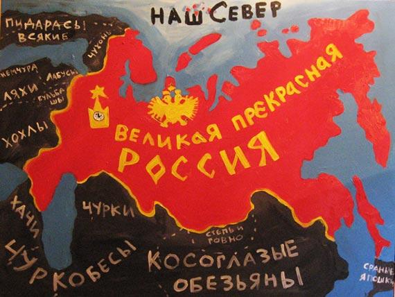 Боевикам на Донбассе платят фальшивыми гривнями, - советник главы МВД - Цензор.НЕТ 5339