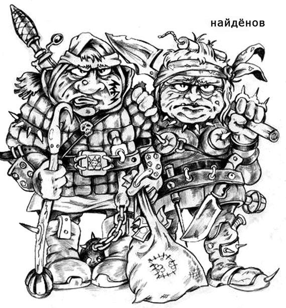 Крымские татары требуют создания национально-территориальной автономии, - резолюция - Цензор.НЕТ 7865