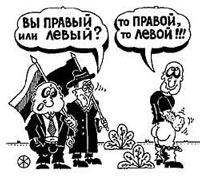 Free Speech. Свобода Слова Сергея Мельникофф.