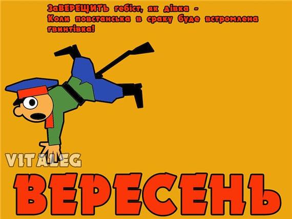 Порошенко - генсеку Совета Европы: Террористы нарушают режим прекращения огня - Цензор.НЕТ 9173
