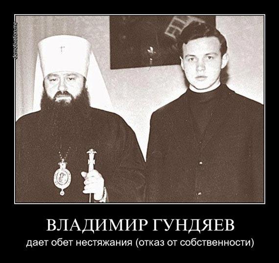 УПЦ МП обратилось с письмом к Путину: Мы собираем средства для украинской армии - Цензор.НЕТ 8685