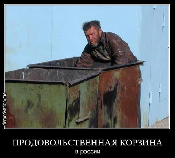 В ближайшее время Украина и ЕС решат, кто будет управлять отечественной ГТС - Цензор.НЕТ 2963