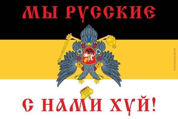 Представитель Госдепа США бросила вызов российской пропаганде из-за позиции по Украине - Цензор.НЕТ 2628