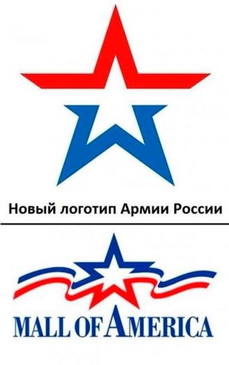 Россия еще раз подтвердила, что именно она контролирует террористов на востоке Украины, – Глава Минюста - Цензор.НЕТ 611